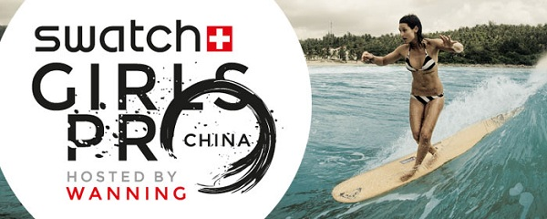 swatch-girls-pro-china-2012